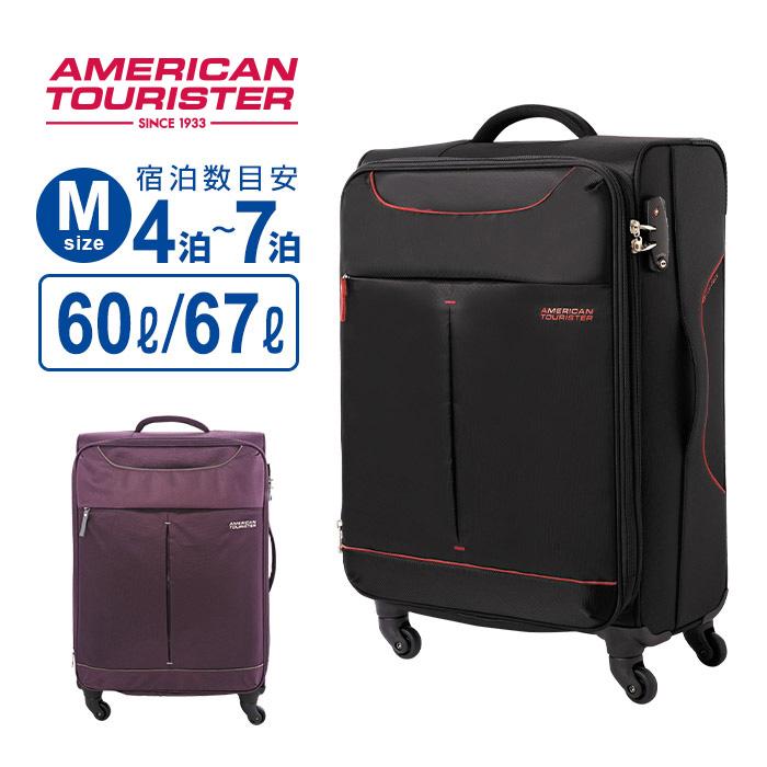 10%OFFクーポン配布中!アメリカンツーリスター サムソナイト スーツケース キャリーバッグスカイ SKY スピナー68 4輪キャスター エキスパンダブル 容量拡張 158cm以内