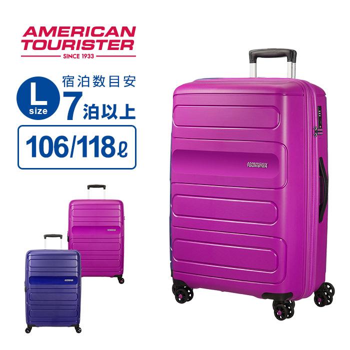 最大2000円オフクーポン配布中!アメリカンツーリスター サムソナイト Samsonite スーツケース サンサイド スピナー77 Lサイズ ハード キャリーケース キャリーバッグ 158cm以内 容量拡張 大容量 軽量 100L以上 大型 4輪ダブルキャスター(8輪)
