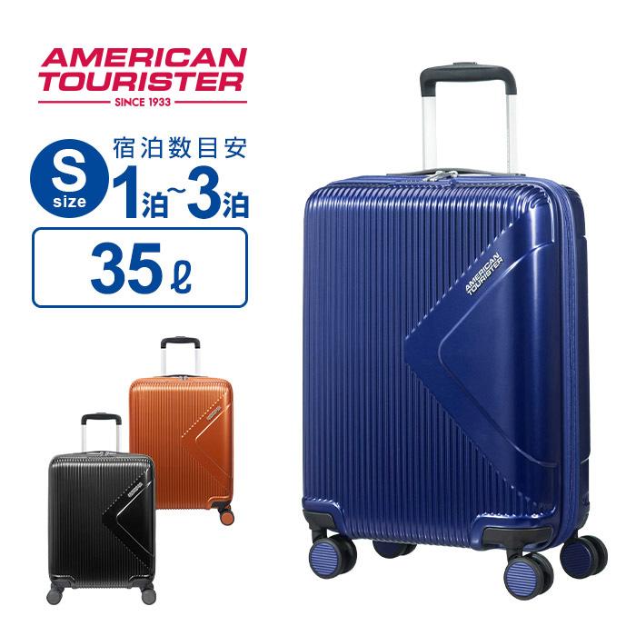 最大2000円オフクーポン配布中!アメリカンツーリスター サムソナイト スーツケース キャリーバッグモダンドリーム Modern Dream スピナー554輪 ダブルキャスター 機内持ち込み 大容量