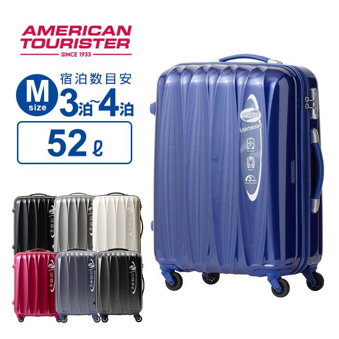 10%OFFクーポン配布中!スーツケース Mサイズ アメリカンツーリスター サムソナイト アローナライト 65cm ファスナー ジッパー ハードケース 3泊~4泊キャリーケース キャリーバッグ Samsonite ARONA LITE 海外旅行 トラベル