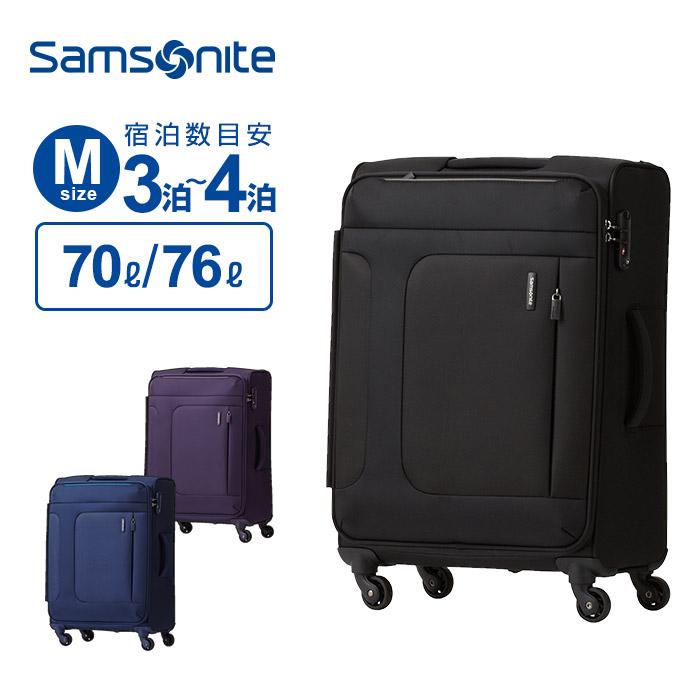 サムソナイト Samsonite スーツケース Mサイズ ASPHERE アスフィア 66cmエキスパンダブル容量拡張 キャリーケース キャリーバッグ ソフトケース ファスナー 70L以上80L未満 大容量 超軽量 158cm以内