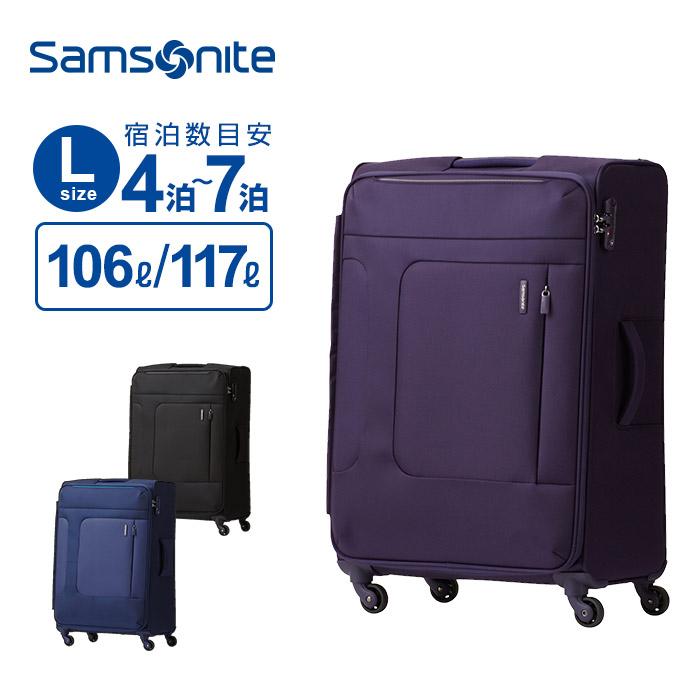 6/10限定!10%OFFクーポン配布中!サムソナイト Samsonite スーツケース Lサイズ ASPHERE アスフィア 76cmエキスパンダブル容量拡張 キャリーケース キャリーバッグ ソフトケース ファスナー 100L以上 大容量 大型 超軽量 158cm以内 父の日