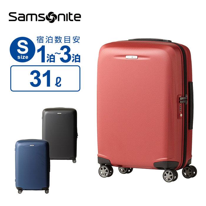 6/10限定!10%OFFクーポン配布中!サムソナイト Samsonite スーツケース キャリーバッグStarfire スターファイアー スピナー55 Sサイズ 機内持ち込み ダブルキャスター 父の日