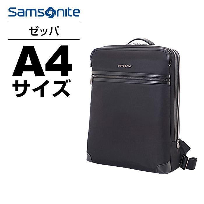 10%OFFクーポン配布中!サムソナイト Samsonite バックパック ビジネスバッグZEPPA ゼッパ ラップトップ バックパック軽量 A4サイズ PC収納付 ナイロン