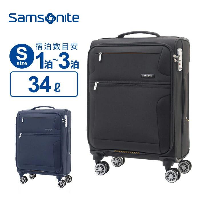 10%OFFクーポン配布中!【30%OFF】サムソナイト アメリカンツーリスター スーツケース 機内持ち込み Sサイズ CROSSLITE クロスライト スピナー55 軽量 ソフト キャリーバッグ キャリーケース
