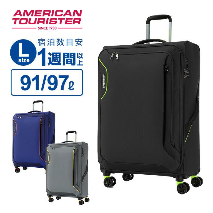 最大2000円オフクーポン配布中!スーツケース Lサイズ アメリカンツーリスター サムソナイト アップライト 3.0S スピナー77 ソフト 容量拡張 158cm以内 大型 大容量 超軽量 キャリーケース キャリーバッグ 旅行 トラベル