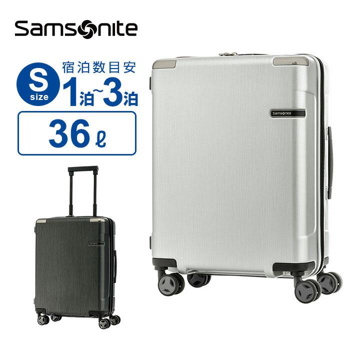 最大2000円オフクーポン配布中!サムソナイト Samsonite スーツケース キャリーバッグEvoa エヴォア スピナー55 Sサイズ 機内持ち込み