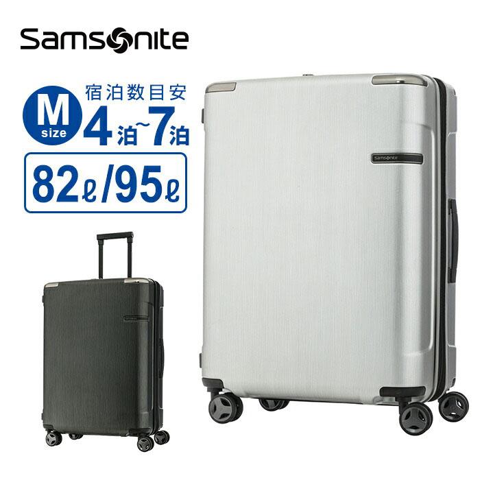 10%OFFクーポン配布中!サムソナイト Samsonite スーツケース キャリーバッグEvoa エヴォア スピナー69 Mサイズ 158cm以内 エキスパンダブル