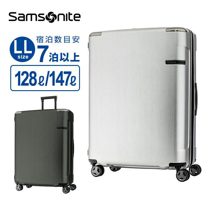 10%OFFクーポン配布中!サムソナイト Samsonite スーツケース キャリーバッグEvoa エヴォア スピナー81 LLサイズ エキスパンダブル 容量拡張 ダブルキャスター