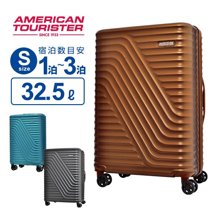 10%OFFクーポン配布中!アメリカンツーリスター サムソナイト Samsonite スーツケース キャリーバッグHIGH ROCK ハイロック スピナー55 Sサイズ 4輪 ダブルキャスター 機内持ち込み おしゃれ TSAロック 超軽量
