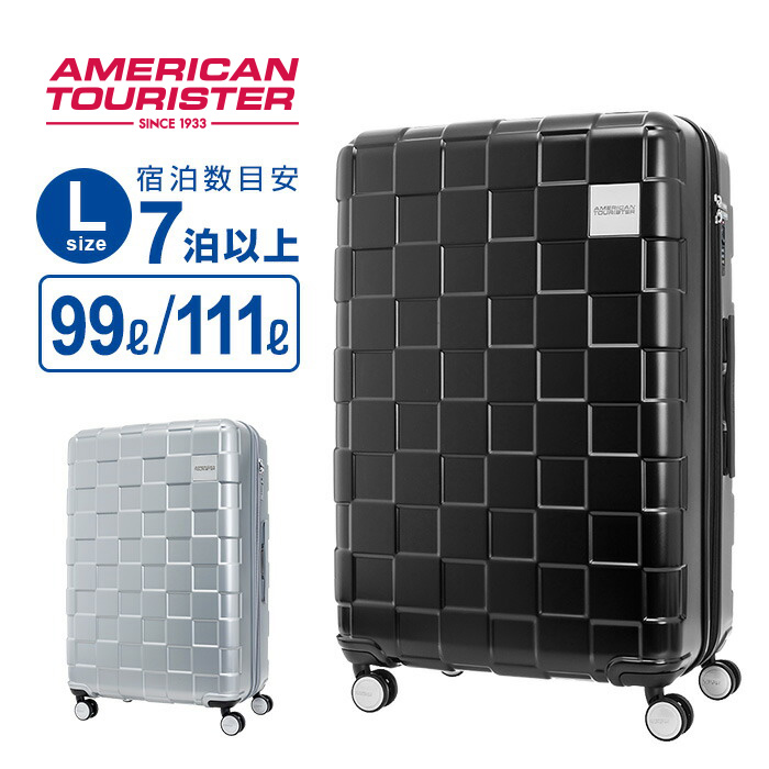 アメリカンツーリスター サムソナイト Samsonite スーツケース キャリーバッグファロ スピナー77 Lサイズ