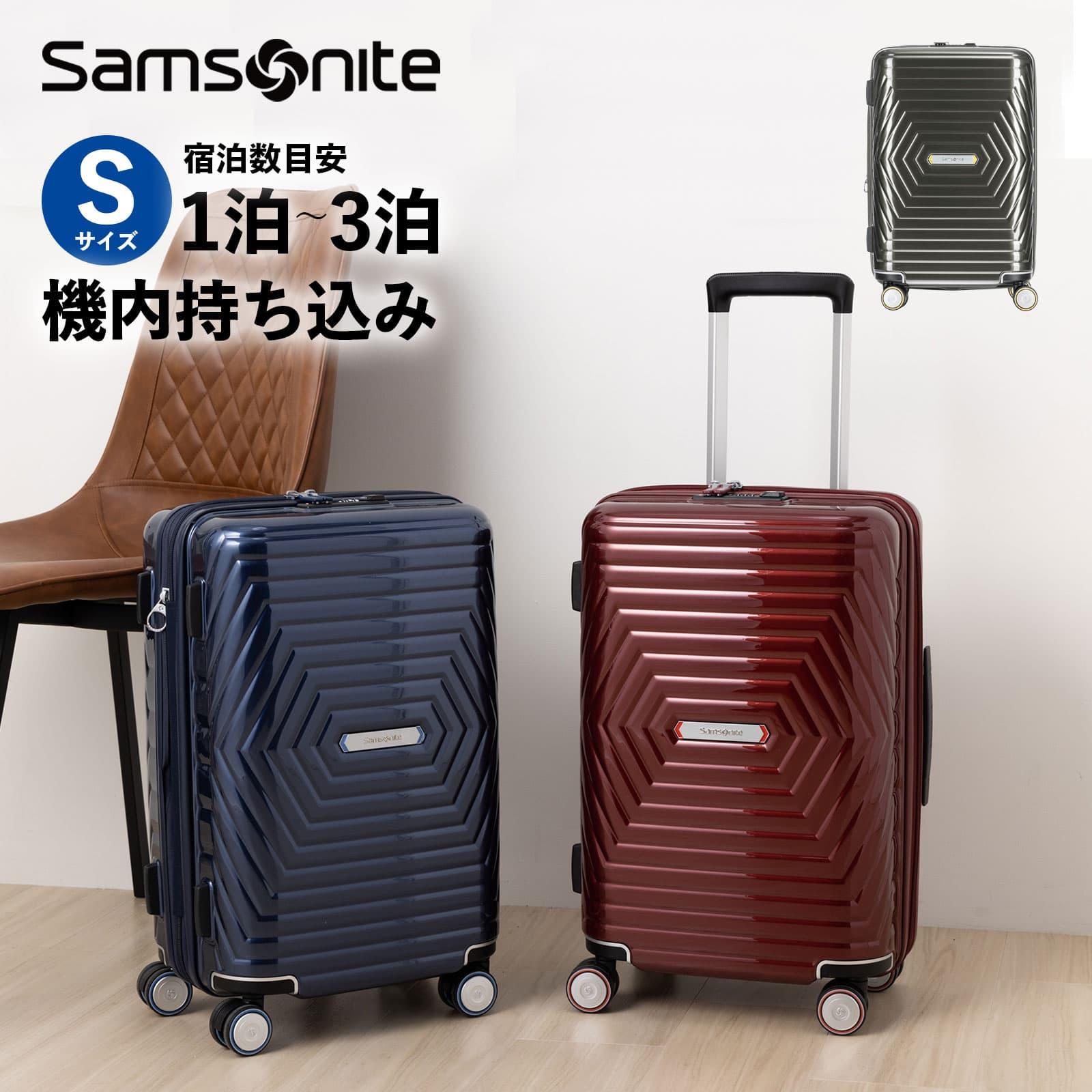 10%OFFクーポン配布中!スーツケース 機内持ち込み Sサイズ サムソナイト Samsonite アストラ スピナー55 ハードケース 容量拡張 158cm以内 超軽量 キャリーケース キャリーバッグ 旅行 トラベル 出張 ASTRA