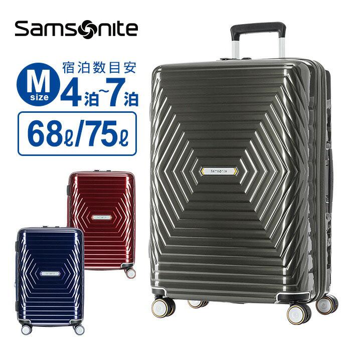 10%OFFクーポン配布中!スーツケース Mサイズ サムソナイト Samsonite アストラ スピナー68 ハードケース 容量拡張 158cm以内 超軽量 キャリーケース キャリーバッグ 旅行 トラベル 出張 ASTRA