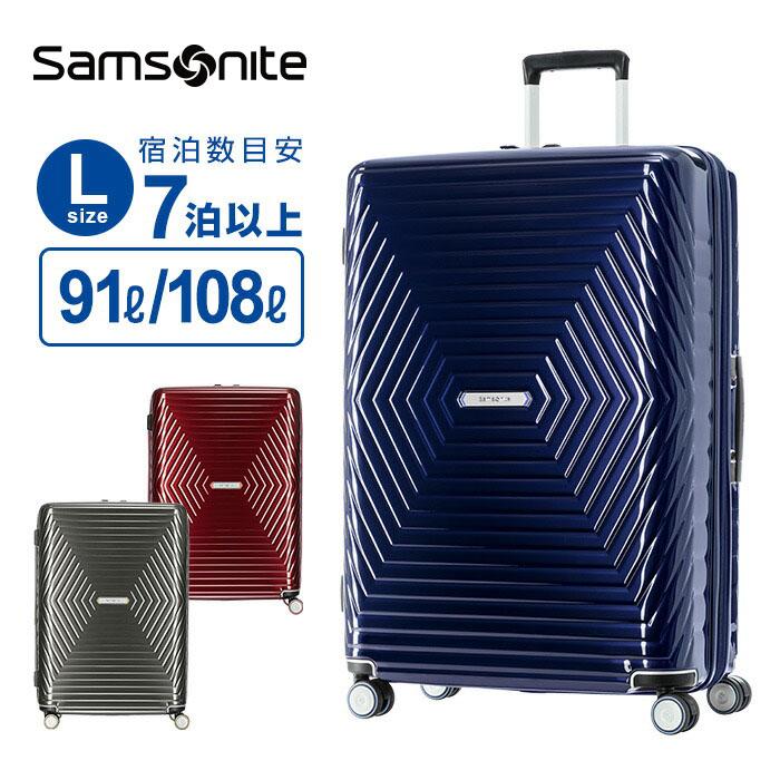 最大2000円オフクーポン配布中!スーツケース Lサイズ サムソナイト Samsonite アストラ スピナー76 ハードケース 容量拡張 158cm以内 大型 大容量 超軽量 キャリーケース キャリーバッグ 旅行 トラベル 出張 ASTRA