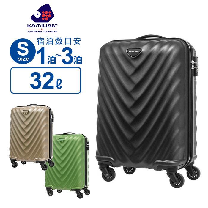 10%OFFクーポン配布中!スーツケース 機内持ち込み Sサイズ カメレオン サムソナイト ARECA アレカ スピナー55 ハードケース 158cm以内 超軽量 キャリーケース キャリーバッグ 旅行 トラベル 出張 ARECA
