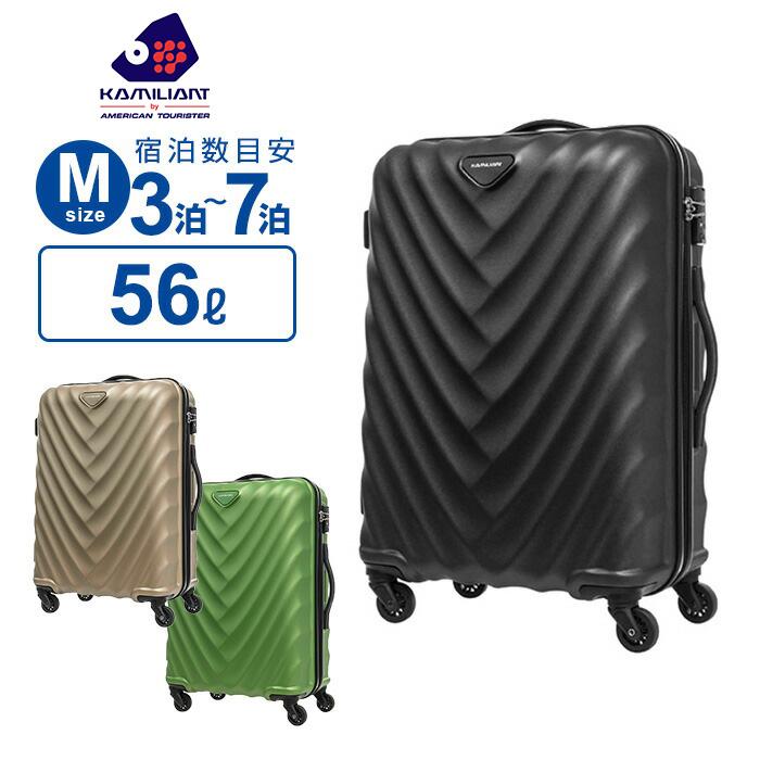 10%OFFクーポン配布中!スーツケース Mサイズ カメレオン サムソナイト ARECA アレカ スピナー68 ハードケース 158cm以内 超軽量 キャリーケース キャリーバッグ 旅行 トラベル 出張 ARECA