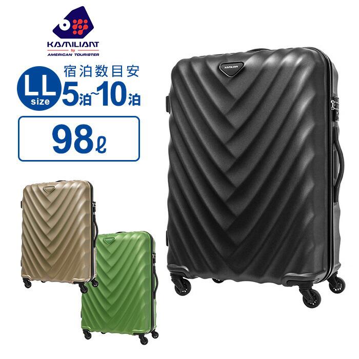 10%OFFクーポン配布中!スーツケース LLサイズ カメレオン サムソナイト ARECA アレカ スピナー78 ハードケース 超軽量 キャリーケース キャリーバッグ 旅行 トラベル 出張 ARECA