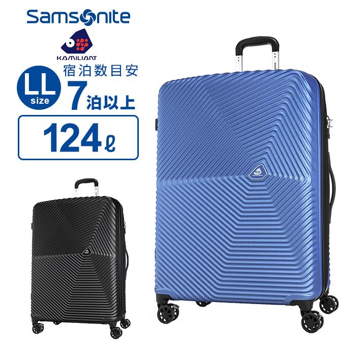 最大2000円オフクーポン配布中!スーツケース LLサイズ カメレオン サムソナイト KAMI 360 カミ 360 スピナー79 ハードケース 容量拡張 大型 大容量 超軽量 キャリーケース キャリーバッグ 旅行 トラベル 出張 KAMI 360
