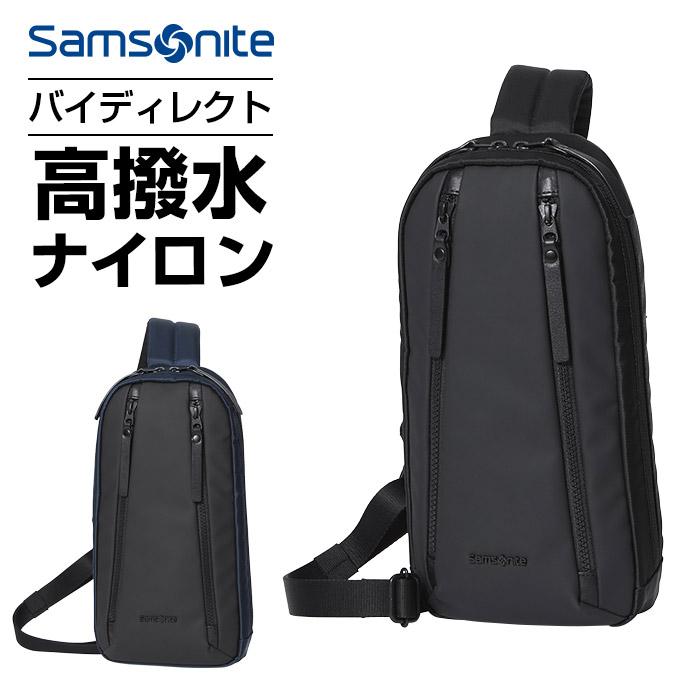サムソナイト Samsonite カジュアルバッグ BIDIRECT バイディレクト ボディバッグ 撥水 防水 高強力ナイロン 軽量 メンズ かっこいい ブランド 大容量 縦型 ウエストポーチ ウエストバッグ