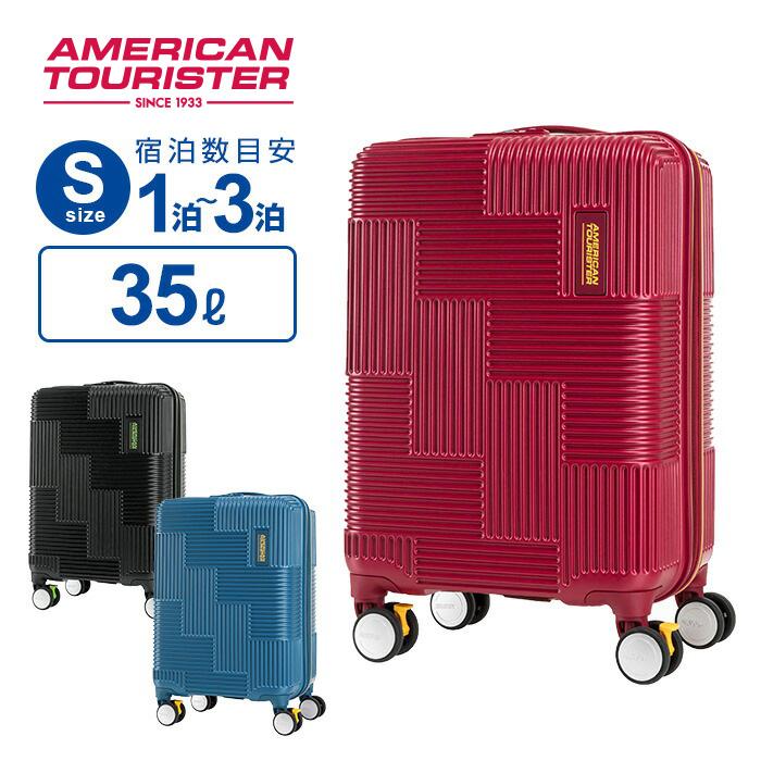 10%OFFクーポン配布中!スーツケース 機内持ち込み Sサイズ アメリカンツーリスター サムソナイト ヴエルトン スピナー55 ハードケース 158cm以内 超軽量 キャリーケース キャリーバッグ 旅行 トラベル 出張