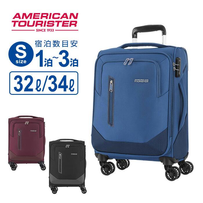 10%OFFクーポン配布中!スーツケース 機内持ち込み Sサイズ アメリカンツーリスター サムソナイト カービー スピナー54 ソフト 容量拡張 158cm以内 超軽量 キャリーケース キャリーバッグ 旅行 トラベル KIRBY