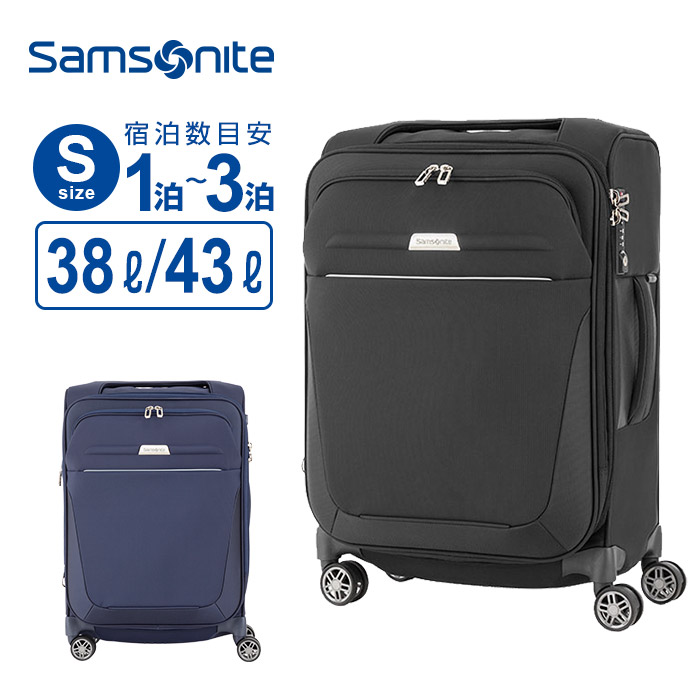 最大2000円オフクーポン配布中!サムソナイト Samsonite スーツケース キャリーバッグビーライト4 B-LITE4 スピナー55 エキスパンダブル 軽量 4輪ダブルキャスター 容量拡張 機内持ち込み