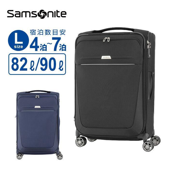 10%OFFクーポン配布中!サムソナイト Samsonite スーツケース キャリーバッグビーライト4 B-LITE4 スピナー71 エキスパンダブル軽量 4輪ダブルキャスター 容量拡張 158cm以内