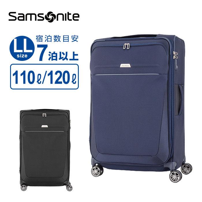 サムソナイト Samsonite スーツケース キャリーバッグビーライト4 B-LITE4 スピナー78 エキスパンダブル軽量 4輪ダブルキャスター 容量拡張 158cm以内