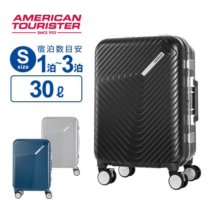 アメリカンツーリスター サムソナイト スーツケース キャリーバッグエスキーノ ESQUINO スピナー55 4輪ダブルキャスター ストッパー機能 機内持込可能サイズ フレームタイプ