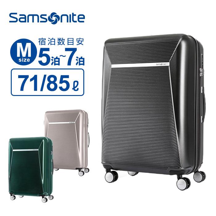 サムソナイト Samsonite スーツケース キャリーバッグENWRAP エンラップ スピナー68 4輪ダブルキャスター 無料預入受託サイズ 容量拡張