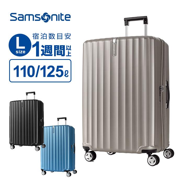 最大2000円オフクーポン配布中!スーツケース Lサイズ サムソナイト Samsonite ENOW エナウ スピナー75 ハードケース 容量拡張 158cm以内 大型 大容量 超軽量 キャリーケース キャリーバッグ 旅行 トラベル 出張 Enow
