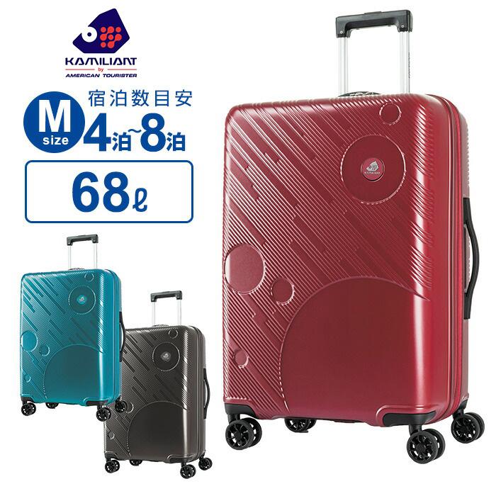10%OFFクーポン配布中!スーツケース Mサイズ カメレオン サムソナイト プラネタ スピナー68 ハードケース 容量拡張 158cm以内 超軽量 キャリーケース キャリーバッグ 旅行 トラベル 出張 PLANETA