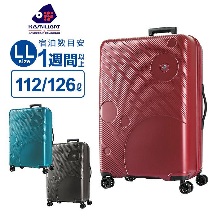 10%OFFクーポン配布中!スーツケース LLサイズ カメレオン サムソナイト プラネタ スピナー79 ハードケース 容量拡張 大型 大容量 超軽量 キャリーケース キャリーバッグ 旅行 トラベル 出張 PLANETA