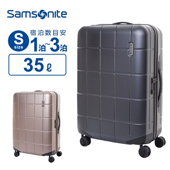 10%OFFクーポン配布中!サムソナイト Samsonite スーツケース キャリーバッグタイリウム スピナー55 Sサイズ 4輪 ダブルキャスター 大容量 機内持ち込み