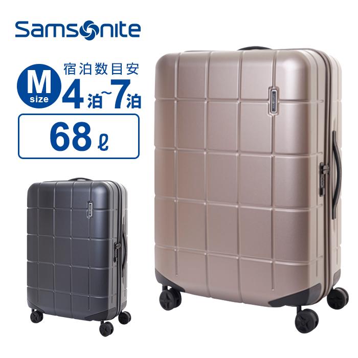最大2000円オフクーポン配布中!サムソナイト Samsonite スーツケース キャリーバッグタイリウム スピナー69 Mサイズ 4輪 ダブルキャスター 大容量 158cm以内