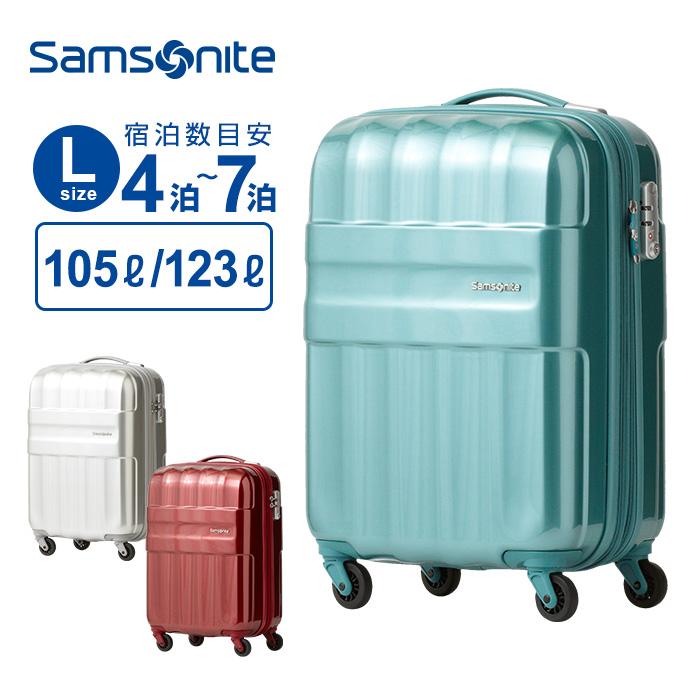 サムソナイト Samsonite スーツケースARMET アーメット Lサイズ 79cm エキスパンダブルキャリーケース キャリーバッグ ファスナータイプ 拡張 100L以上 4泊~7泊 軽量 大容量 大型