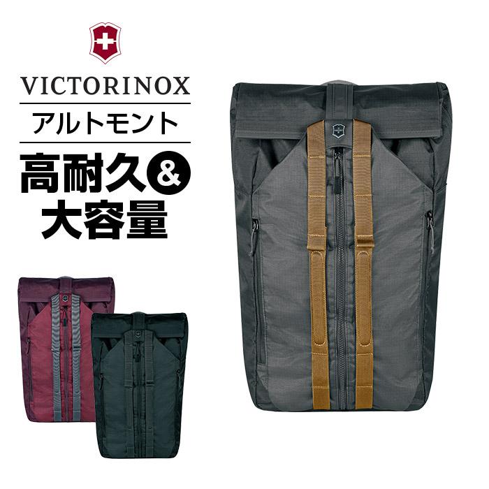 ビクトリノックス victorinox バックパックAltmont Active アルトモント アクティブ デラックス ダッフル ラップトップ バックパックPC収納 A4サイズ リュック