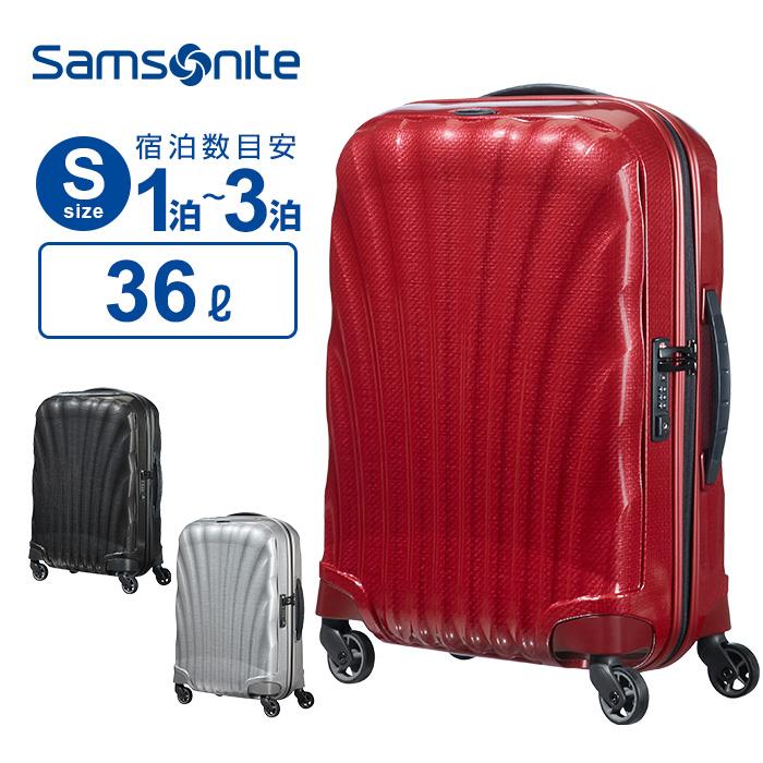 10%OFFクーポン配布中!【30%OFF】サムソナイト Samsonite スーツケース キャリーバッグCOSMOLITE コスモライト スピナー55 Sサイズ 機内持ち込み 158cm以内 超軽量 高耐久 特許技術 大容量