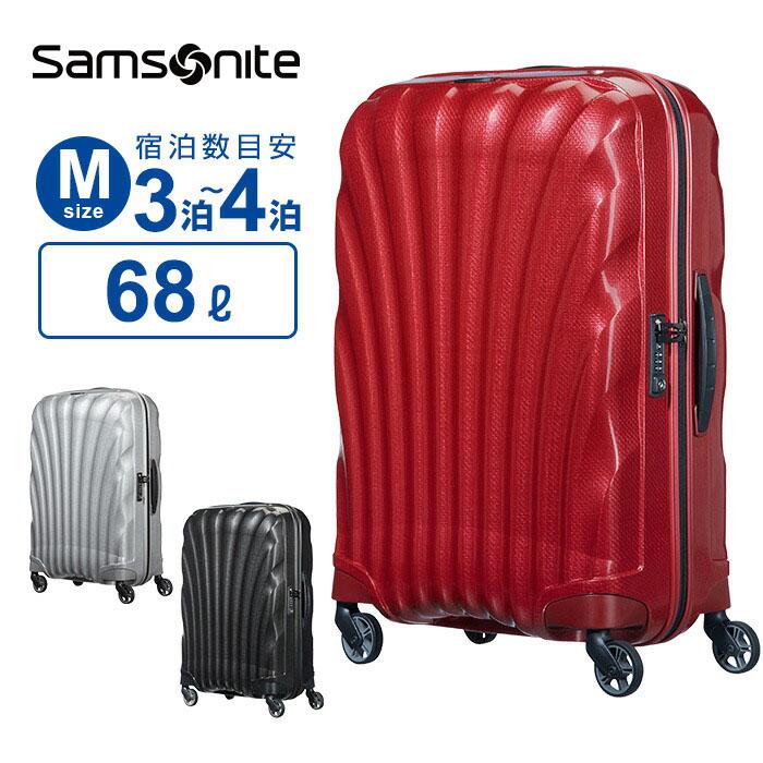 10%OFFクーポン配布中!【30%OFF】サムソナイト Samsonite スーツケース キャリーバッグCOSMOLITE コスモライト スピナー69 Mサイズ158cm以内 超軽量 高耐久 特許技術 大容量