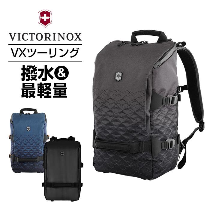 10%OFFクーポン配布中!ビクトリノックス victorinox バックパックVX Touring VXツーリング BACKPACK バックパックリュックサック 撥水 軽量