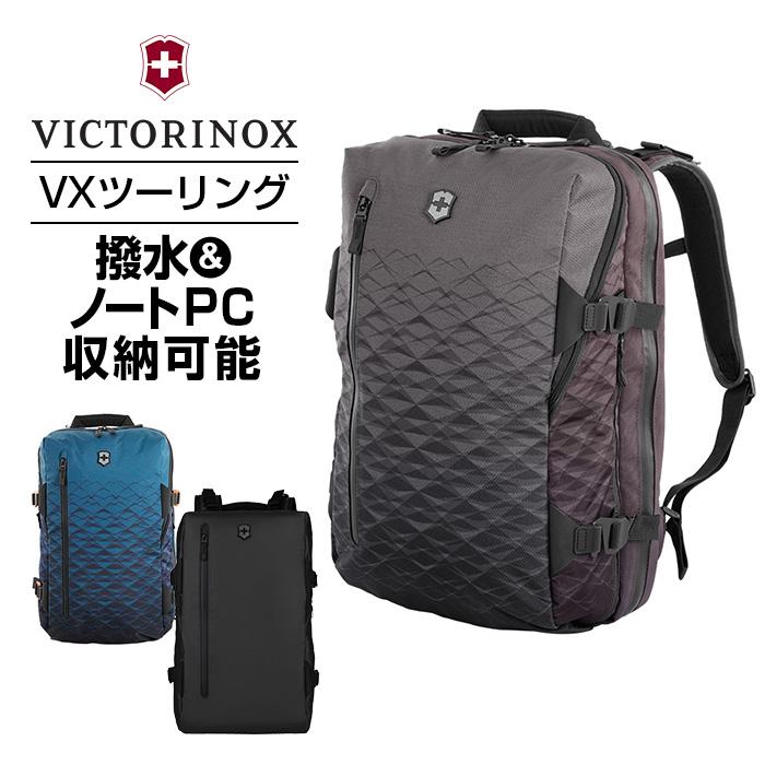 10%OFFクーポン配布中!ビクトリノックス victorinox バックパックVX Touring VXツーリング LAPTOP BACKPACK 17 ラップトップバックパック17撥水 軽量 17インチPC収納 リュックサック