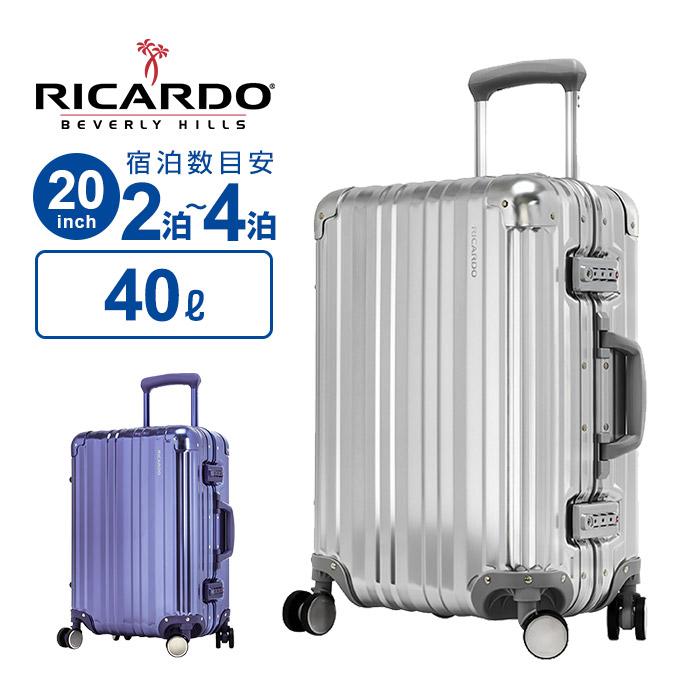 リカルド RICARDO スーツケース Aileron エルロン 20インチ スピナー Sサイズ 旧モデル 2泊~4泊 40L ハードケース キャリーバッグ キャリーケース アルミフレーム アルミニウム アルミボディ 軽量 ブランド 高級