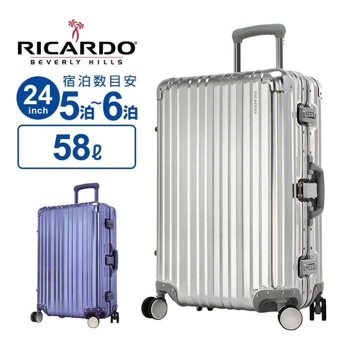 リカルド RICARDO スーツケース Aileron エルロン 24インチ スピナー Mサイズ 旧モデル 5泊~6泊 50L以上60L未満 ハードケース キャリーケース キャリーバッグ アルミフレーム アルミニウム アルミボディ 軽量 ブランド 高級