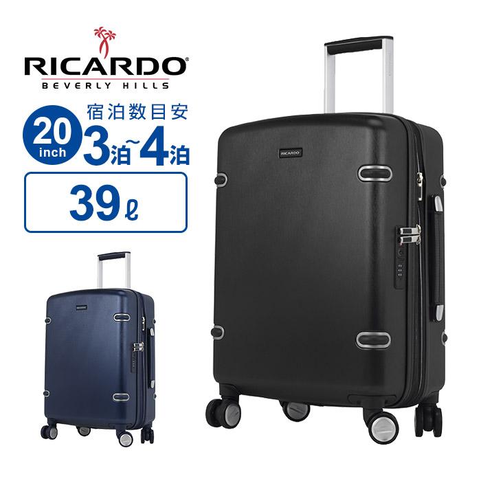 10%OFFクーポン配布中!リカルド RICARDO スーツケース Arris アリス 20インチ スピナー キャリーバッグ キャリーケース 3泊~4泊 SSサイズ~Sサイズ 39L 30L以上 ハードケース 軽量 4輪 静音 拡張 158cm以内 レザー調 おしゃれ 高級 ブランド