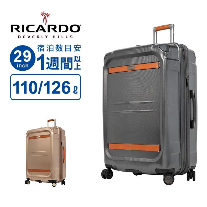 リカルド RICARDO キャリーバッグOcean Drive オーシャンドライブ 29インチ スピナー スーツケースキャリーケース ビジネス 出張 1週間以上 L 大容量 TSAロック 4輪 容量拡張 エキスパンダブル ポケット