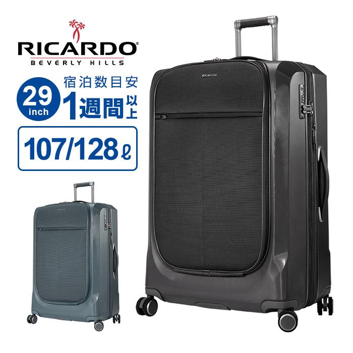 リカルド RICARDO スーツケース キャリーバッグCupertino 29-inch Spinner Suitcase クパチーノ 29インチ スピナー スーツケース