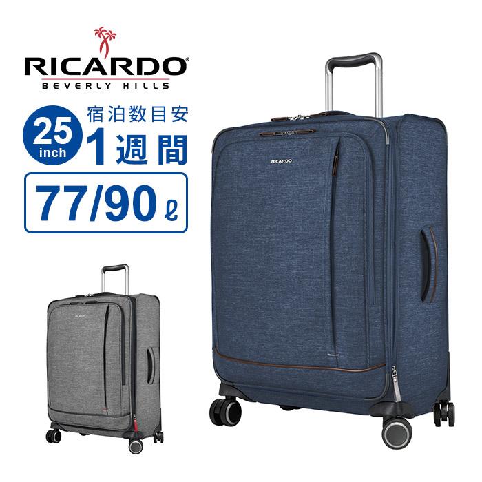 リカルド スーツケース RICARDO スーツケース キャリーバッグMalibu Bay2.0 25-inch Spinner 25インチ Suitcase マリブベイ2.0 スーツケース 25インチ スピナー スーツケース, 東京下町の畳屋&九州野菜直売所@:ca3ead4f --- kutter.pl