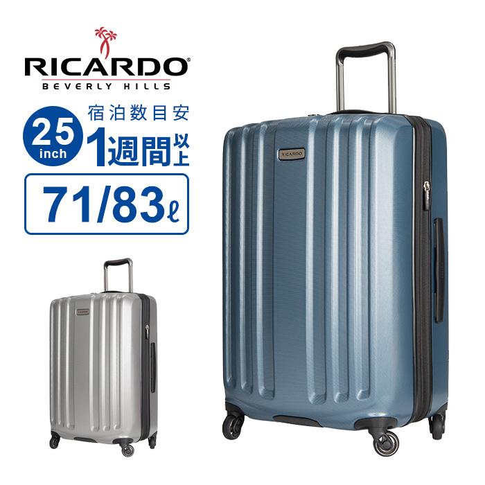 【30%オフセール】リカルド RICARDO キャリーバッグYosemite2.0 ヨセミテ2.0 25インチ キャリーオン スーツケースキャリーケース ビジネス 出張 1週間以上 Mサイズ TSAロック ハード 収納 ポケット
