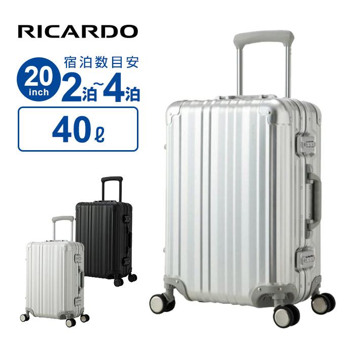 10%OFFクーポン配布中!スーツケース Sサイズ リカルド RICARDO Aileron 20-inch Spinner Suitcase エルロン 20インチ スピナー アルミボディ アルミフレーム 158cm以内 超軽量 キャリーケース キャリーバッグ