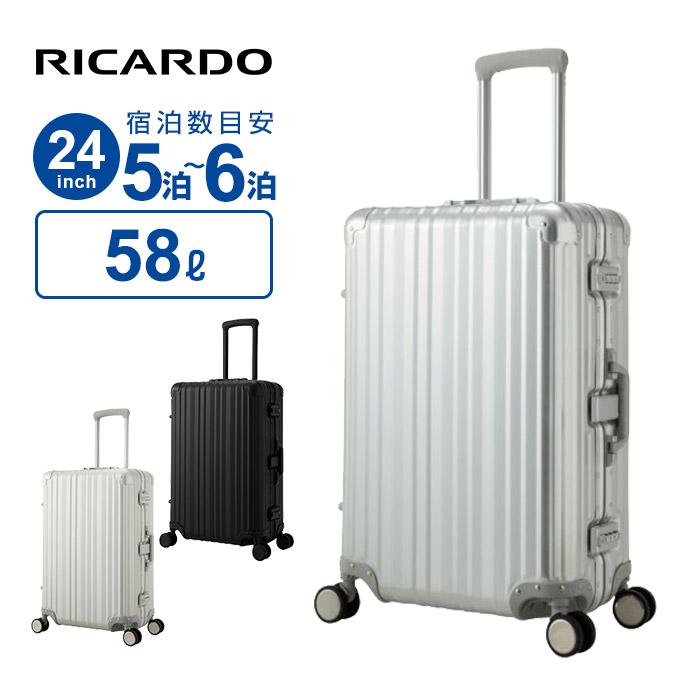 スーツケース Mサイズ リカルド RICARDO Aileron 24-inch Spinner Suitcase エルロン 24インチ スピナー アルミボディ アルミフレーム 158cm以内 超軽量 キャリーケース キャリーバッグ